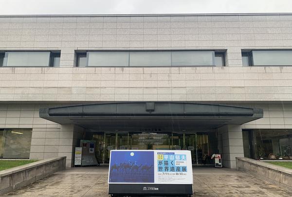 ふくやま美術館の写真・動画_image_381861