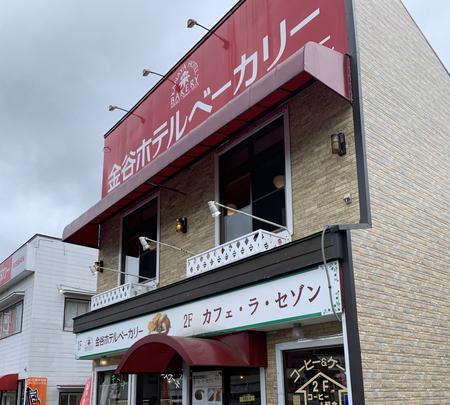 揚げゆばまんじゅうのさかえや 東武日光駅前店の写真・動画_image_384165