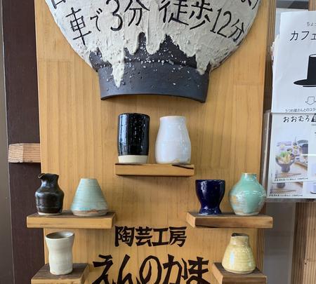 大室山の写真・動画_image_386249