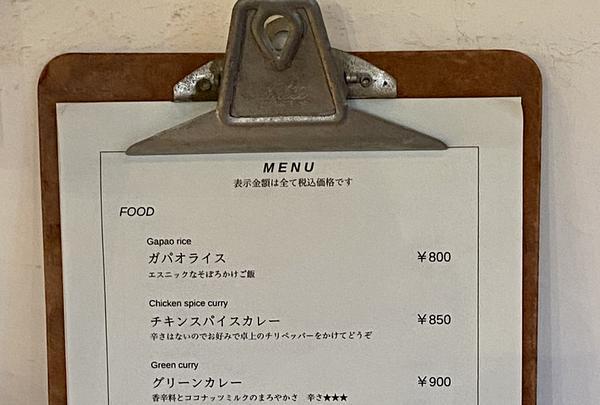 うつわと喫茶 nagameの写真・動画_image_387866