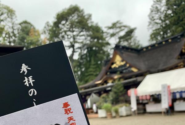 大崎八幡宮の写真・動画_image_390233