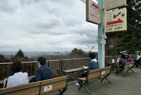 高尾山スミカの写真・動画_image_405253