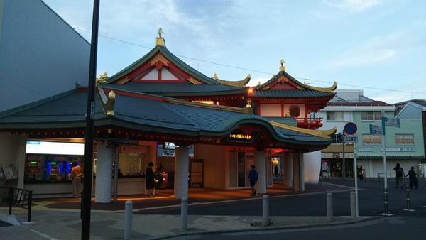 片瀬江ノ島駅の写真・動画_image_405903