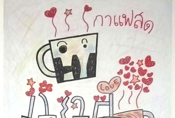 タイ トライ法律会計事務所の写真・動画_image_410889
