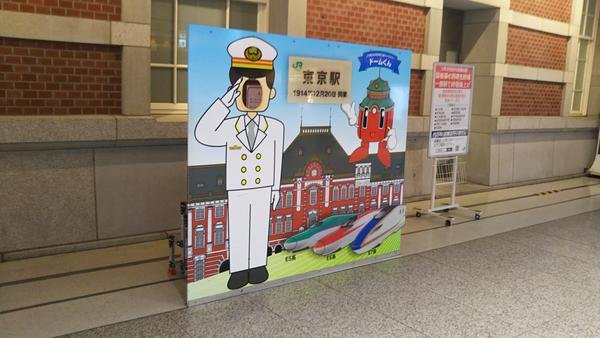 東京駅の写真・動画_image_416007