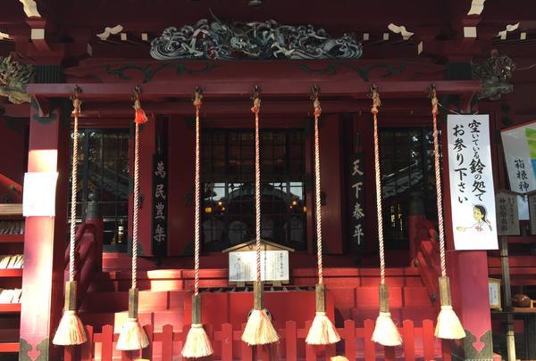 箱根神社の写真・動画_image_417237