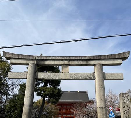 八坂神社の写真・動画_image_420105
