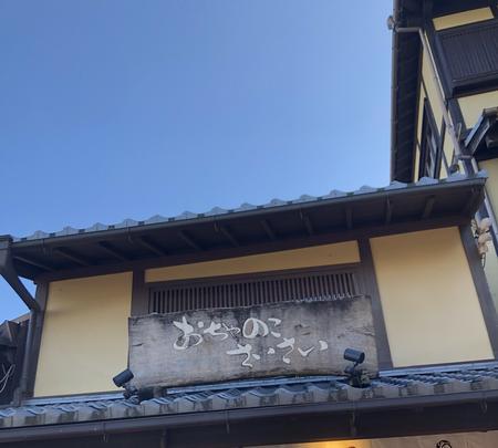 清水寺の写真・動画_image_421619