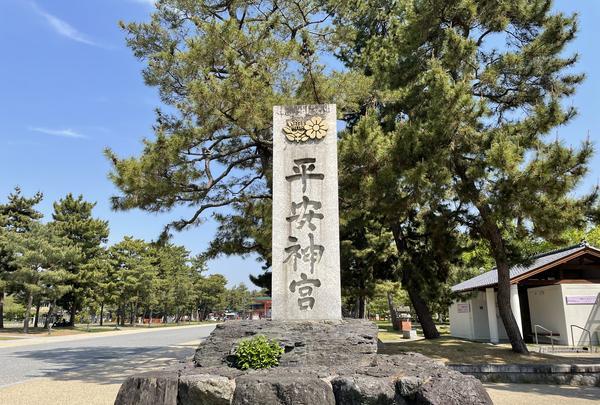平安神宮の写真・動画_image_425014