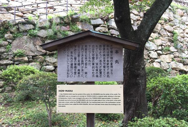 浜松城の写真・動画_image_426687