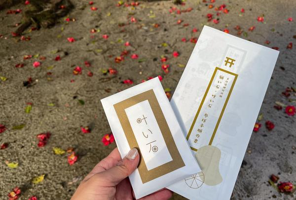 玉作湯神社の写真・動画_image_427565