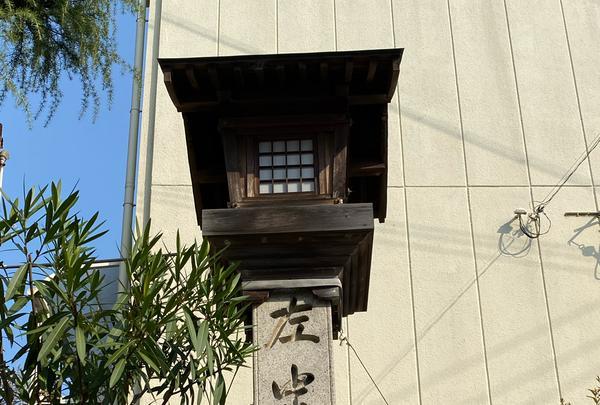 草津宿 追分道標の写真・動画_image_428069