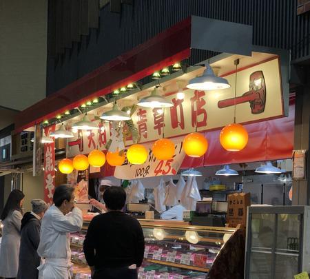近江町市場の写真・動画_image_429196