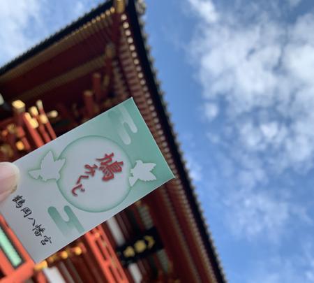 鶴岡八幡宮の写真・動画_image_436828