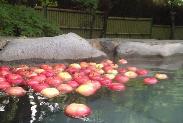 リンゴの温泉