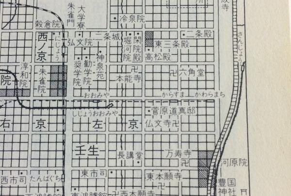 平安時代 地図から見る菅家邸宅