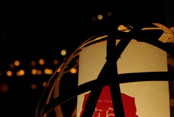 奈良公園 浮見堂の写真・動画_image_88274