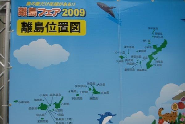 沖縄コンベンションセンターの写真・動画_image_89414