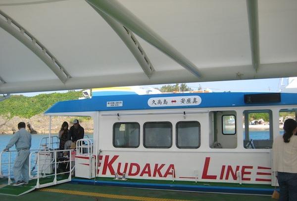 久高島の写真・動画_image_89435