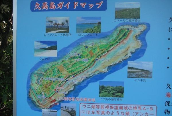久高島の写真・動画_image_89440
