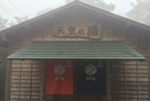 白樺荘の写真・動画_image_91994