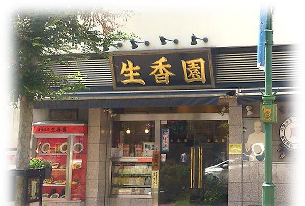 馬車道商店街の写真・動画_image_92168
