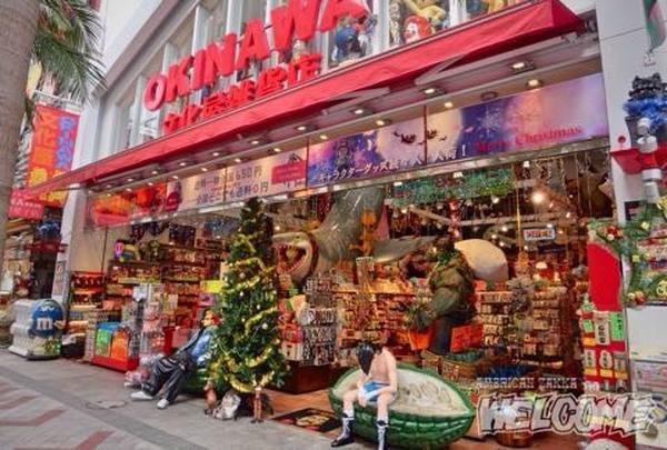 OKINAWA 文化屋雑貨店