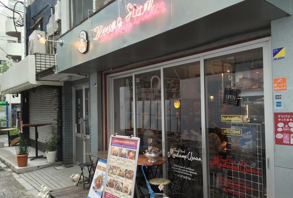クルン・サイアム 六本木店の写真・動画_image_94746