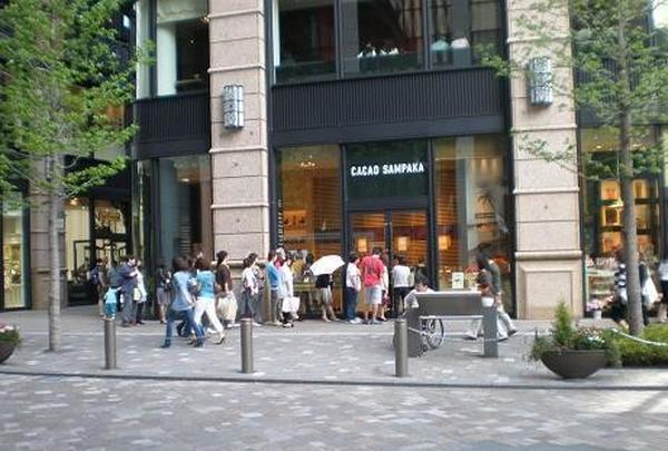 CACAO SAMPAKA 丸の内店