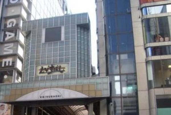戎橋筋商店街