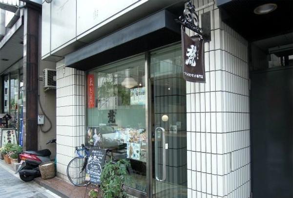 新世界グリル 梵 銀座店