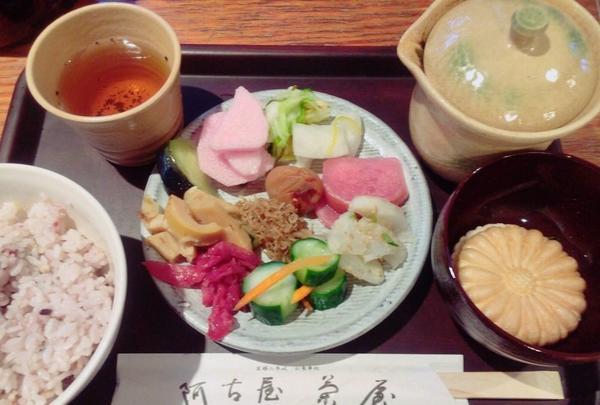 阿古屋茶屋の写真・動画_image_229989