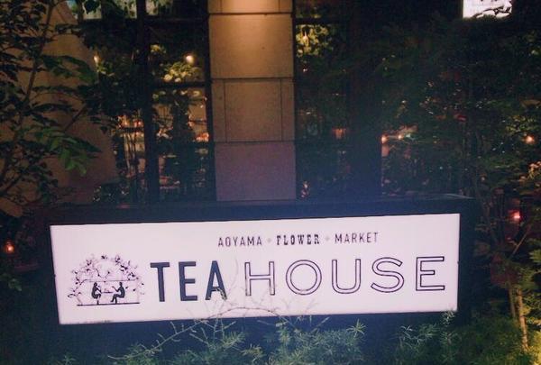 アオヤマ フラワー マーケット ティー ハウス(Aoyama Flower Market TEA HOUSE)赤坂Bizタワー店の写真・動画_image_239290