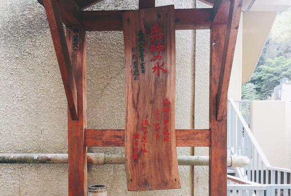 杖立温泉の写真・動画_image_241758