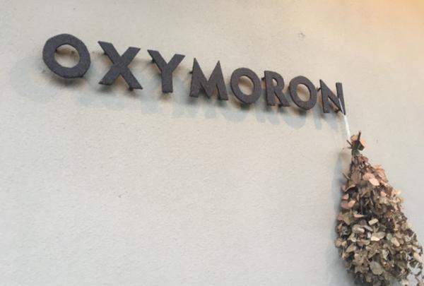 オクシモロン コマチ(OXYMORON komachi)の写真・動画_image_247827