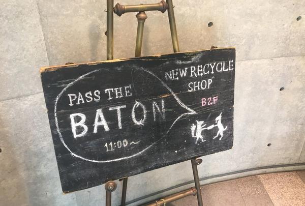 PASS THE BATON OMOTESANDOの写真・動画_image_252815