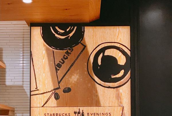 スターバックスコーヒー丸の内新東京ビル店の写真・動画_image_253549