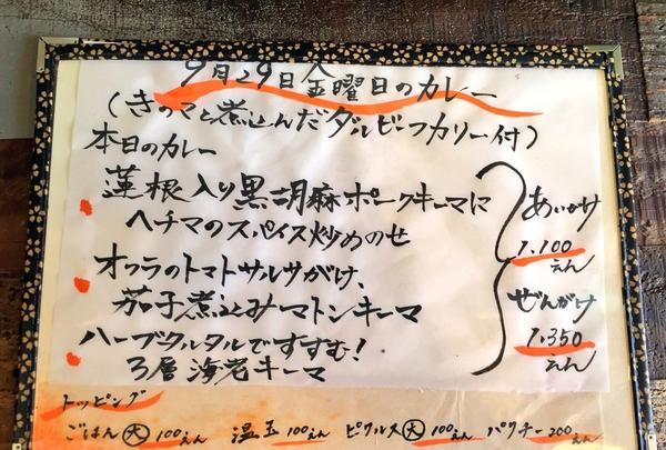 旧ヤム邸 シモキタ荘の写真・動画_image_270500