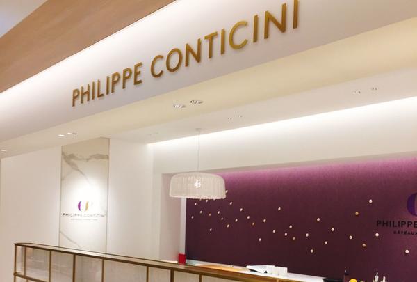 PHILIPPE CONTICINIの写真・動画_image_273463