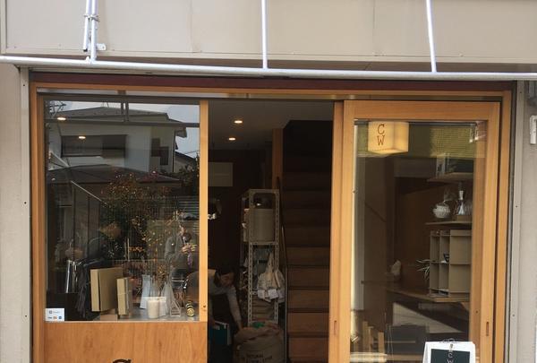 Coffee Wrights(コーヒーライツ) 三軒茶屋の写真・動画_image_274444