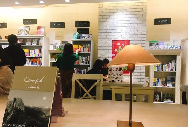 H.I.S.旅と本と珈琲と Omotesando(表参道)の写真・動画_image_281163