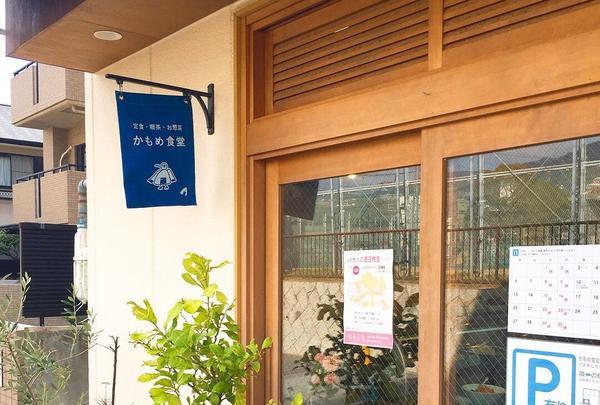 かもめ食堂の写真・動画_image_282688