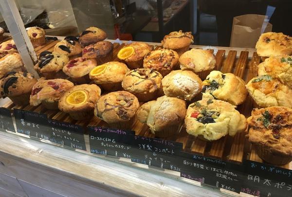 デイリーズ マフィン 東京(Daily's muffin TOKYO)の写真・動画_image_306648