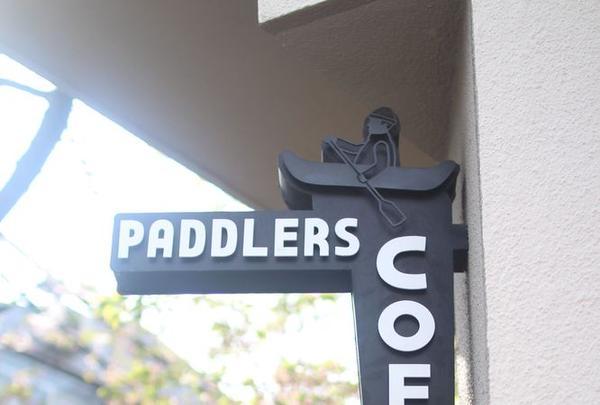 PADDLERS COFFEE(パドラーズコーヒー)西原本店の写真・動画_image_309678