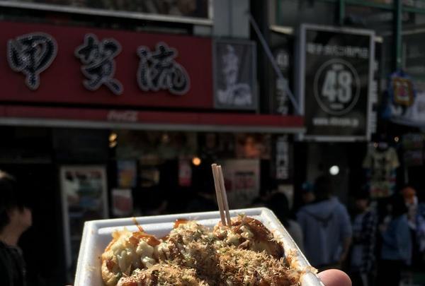 大阪アメリカ村 甲賀流本店の写真・動画_image_318344