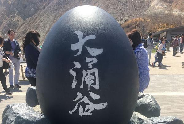 箱根湯本温泉の写真・動画_image_320022