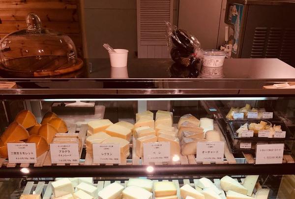チーズのこえの写真・動画_image_327014