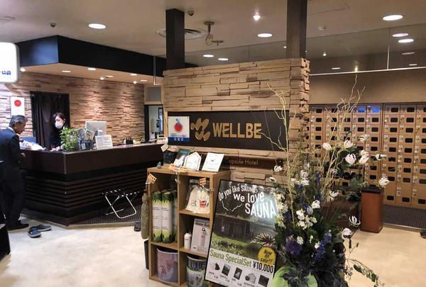 ウェルビー名駅の写真・動画_image_328971
