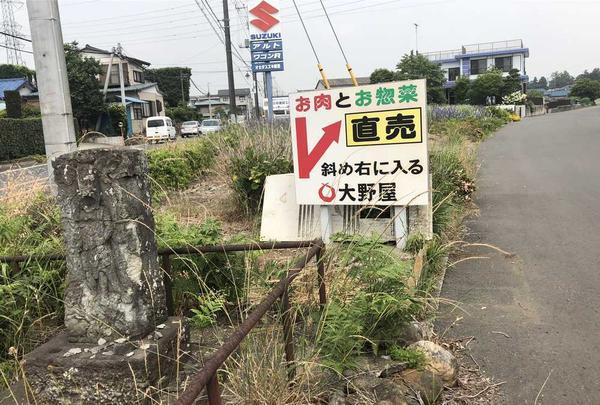 大野屋の写真・動画_image_330879