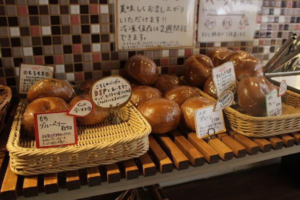 tecona bagel works(テコナベーグルワークス)の写真・動画_image_344389